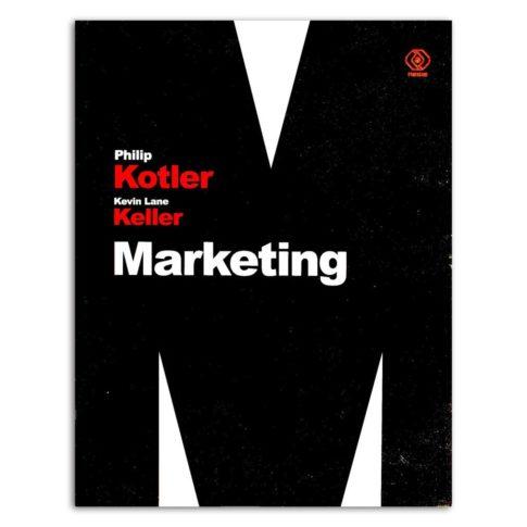 Marketing Philip Kotler